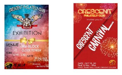 CPC-Exhibition, CPC-Carnival